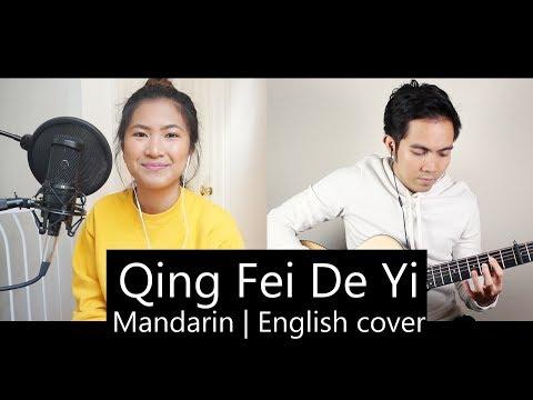 Qing Fei De Yi - Meteor Garden OST - Harlem Yu (Mandarin | English cover with Ysabelle)