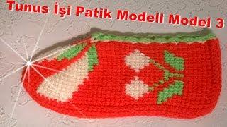 Baştan Sona Tunus İşi Patik Yapılışı   Model   3