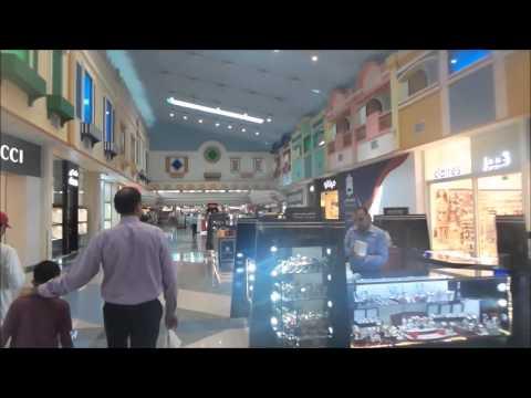 Manar Mall in Ras Al Khaimah   مركز المنار للتسوق في راس الخيمه