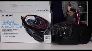 пылесос Samsung VC18M31A0HP Распаковка и Обзор/Unpacking and review of vacuum cleaner