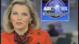 ABC News Brief - Elizabeth Dole Qaddafi Pan Am 103 Lockerbie - 1988