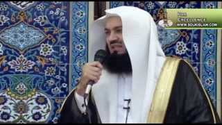 Strengthening Our Connection To Allah - Mufti Ismail Menk