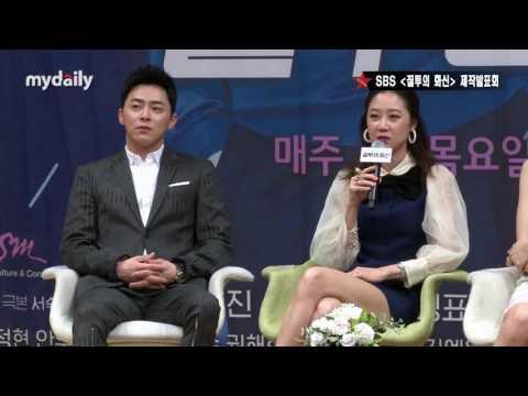 """'질투의화신' 공효진(Gong Hyo jin) """"조정석(Jo jung suk), 의외로 남성스러운 매력 있다"""" [MD동영상]"""