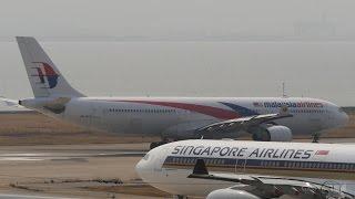 マレーシア航空 エアバスA330-300 関西国際空港 ランウェイ24レフト 離...