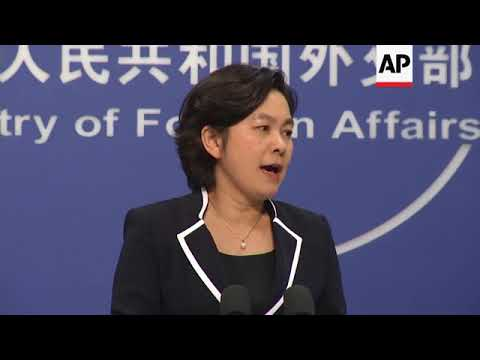 China Foreign Affairs Spokesperson On US Huawei Probe