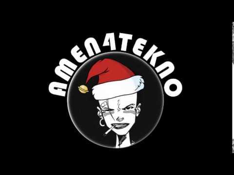 Number 1 Christmas Jungletek Tune 2014