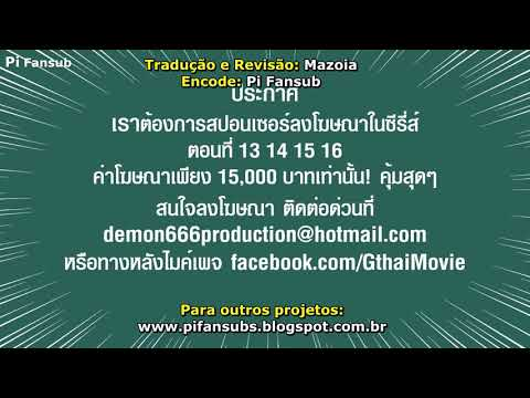 Bangkok G Story Ep. 11 Legendado Em Pt