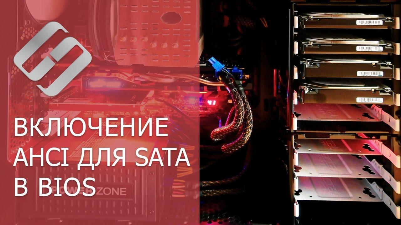 Biostar A58MDP Ver. 6.1 AMD AHCI Driver