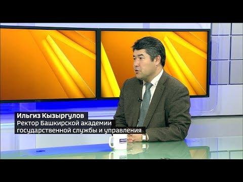 Смотреть фото Вести. Интервью - Ильгиз Кызыргулов новости Россия