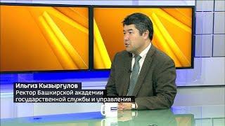 Смотреть видео Вести. Интервью - Ильгиз Кызыргулов онлайн