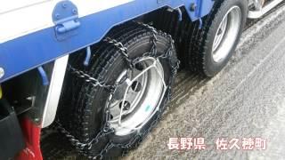 大型トラック★のお仕事 タイヤ物語 冬【いすゞGIGA】
