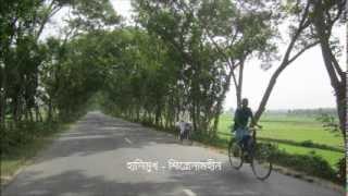 Hashimukh - Shironaamheen হাসিমুখ - শিরোনামহীন