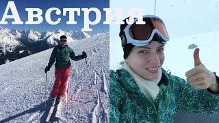 ВЛОГ: Австрия, горные лыжи, Зальцбург - Austria VLOG(, 2015-03-29T19:14:01.000Z)