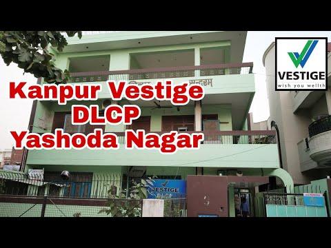 Vestige DLCP Kanpur Yashoda Nagar   Vestige office kanpur  Vestige  HERO 