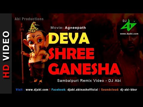 Deva Shree Ganesha Remix | DJ Abi |...