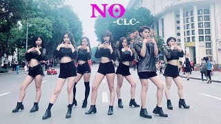 [KPOP IN PUBLIC CHALLENGE] CLC(씨엘씨) - 'No' (노) Dance Cover by VENUS.S from VIETNAM
