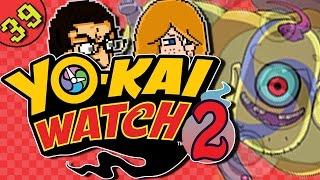 Lets Play Yo-Kai Watch 2 Fleshy Souls Part 39 - VS Boss Yo-Kai Eyeclone!