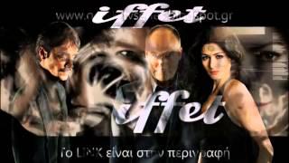 Смотреть Иффет   смотреть лучшие турецкие сериалы