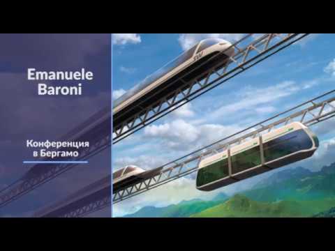 Presentazione Sky Way Invest Group - Emanuele Baroni (Italy, Bergamo)