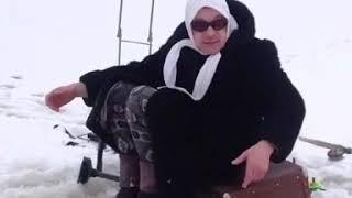 Рибалка п** відморозила