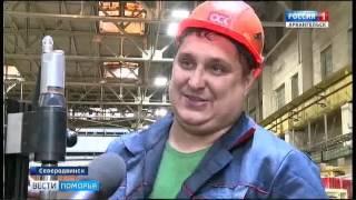 Работник Севмаша стал Героем труда России