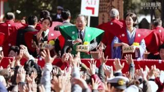 千葉県成田市の成田山新勝寺で2017年2月3日、恒例の節分会(せつぶんえ...
