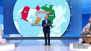 Гренландия не продается! Время покажет. 22.08.2019