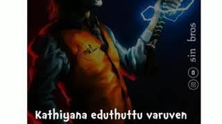 Rowdy Gana Song Whatsapp Status In Tamil    gana song whatsapp status