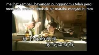cai hui sou (terjemahan)