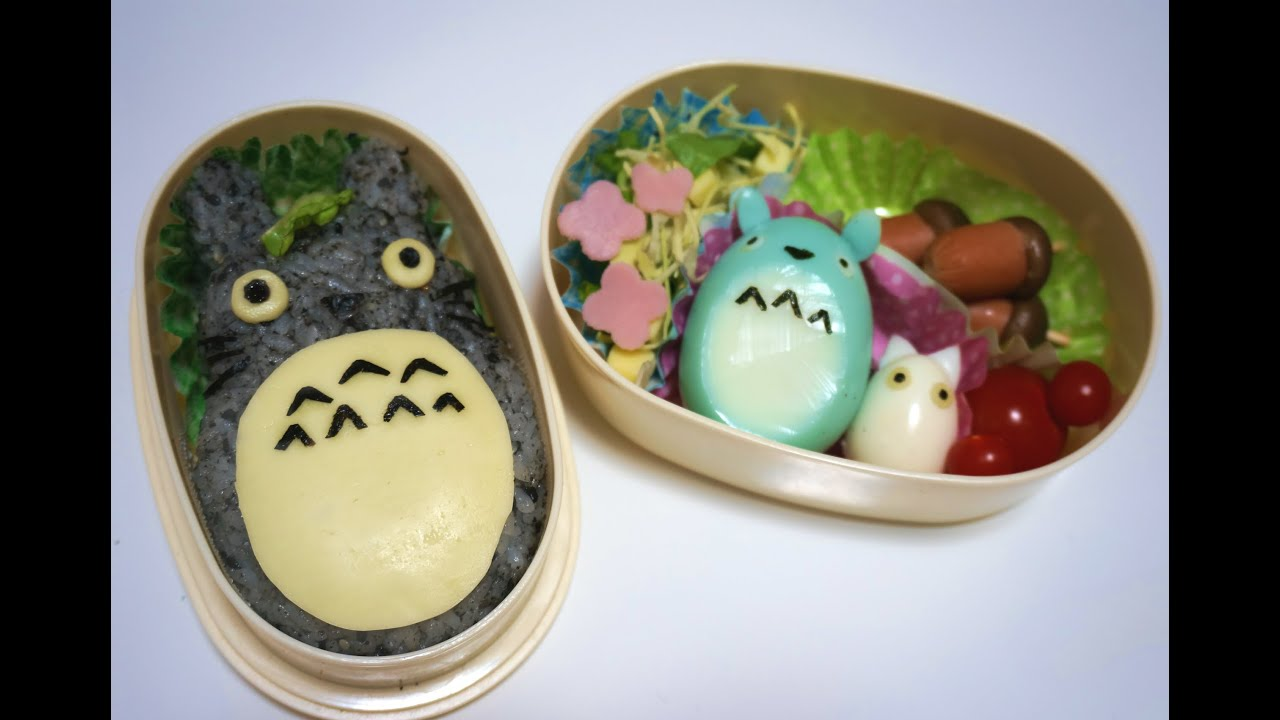 totoro bento box tutorial youtube. Black Bedroom Furniture Sets. Home Design Ideas