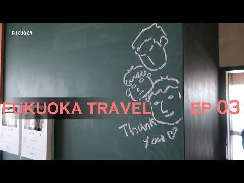 VLOG WHONY B_Travel Story in Fukuoka JAPAN EP 03 ふくおか_福岡
