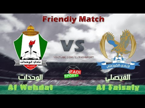 البث المباشر مباراة الفيصلي X الوحدات [اعتزال العمايرة] Al Faisaly Vs Al Wehdat Match 20/7/2018