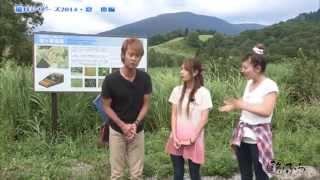 (2014/09月後半放送 starcat ch) 鉄崎幹人さんと未来さんが、名古屋近郊...