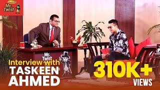 Interview with Cricketer Taskin Ahmed – Part 1 June 27, 2018 The Naveed Mahbub Show