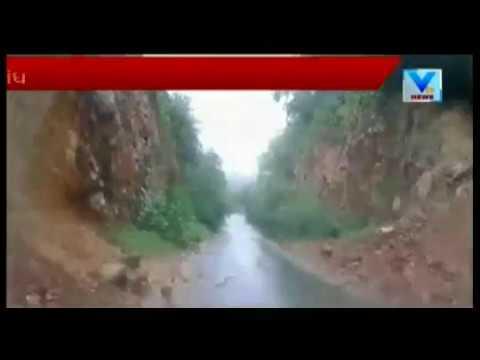 Gujarat Floods: Landslides in Aravalli, Bhiloda road closed | Vtv News