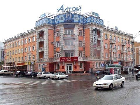Алтайский Край 💀 вымирающий Бийск .