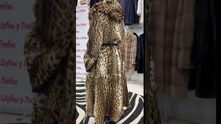 Шуба «Клеопатра» из камышового кота с капюшоном из кобры