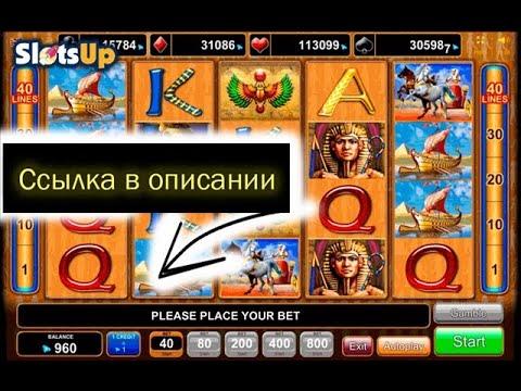 украине игровые играть в в онлайн автоматы
