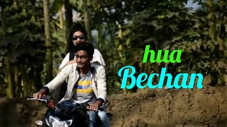 Hua bachan pahali bar new album song by saikat (SB) latest song 2018.