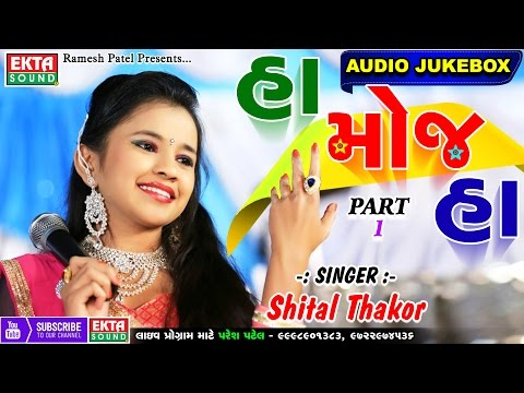 Ha Moj Ha Part-1 || Shital Thakor || New 2017 Garba || Full Audio Juke Box