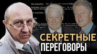 Тайна переизбрания Ельцина. Шокирующие факты. Андрей Фурсов