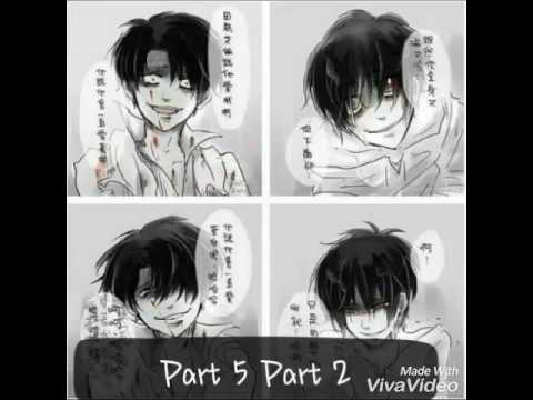 Levi x Listener [The best version] by Rivaille Heichou