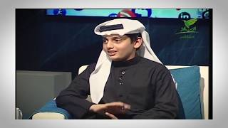 لقاء مميز للشبل القارئ @علي عبدالسلام اليوسف على قناة الرسالة الفضائية