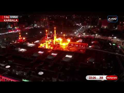 LIVE NOW FROM KARBALA
