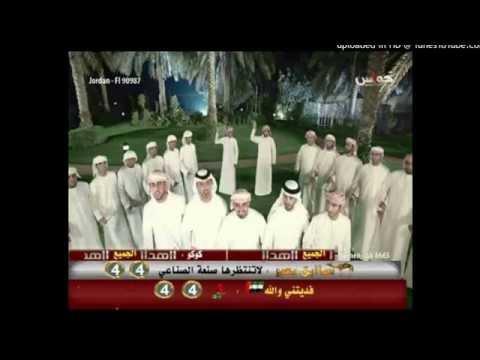 فرقة دبي الحربية - مشكورة