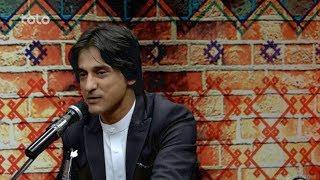 ویژه برنامه عیدی بامداد خوش - آهنگ های زنده و دلنشین از شرافت پروانی
