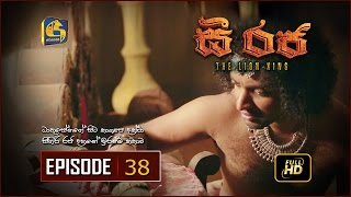 C Raja - The Lion King | Episode 38 | HD Thumbnail