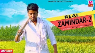 Real Zamindar 2 | Mr. Parv | Soniya Garg | Latest Haryanvi Song | New Harayanvi Song 2018 | Maina