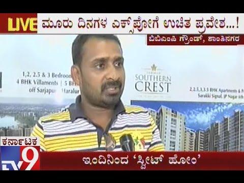 Ramesh Aravind going to Inaugurate News9-TV9 Sweet Home EXpo 2017