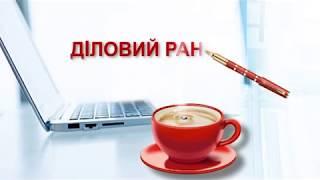 видео Какие отели Киева поселят иностранцев?